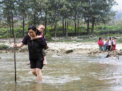 鄒桂芬:山的堅守 水的脊梁
